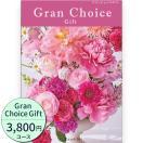 カタログギフト(内祝い 出産 引き出物  記念品 景品) チョイスギフト3600円コース