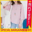 カットソー レディース 胸ポケット 5分袖 トップス (t284)(ポッキリ祭)