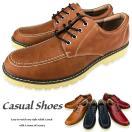 セール 送料無料 靴 ウォーキング ビジネスシューズ カジュアルシューズ メンズ 軽量  カジュアル ビジネス ブラック ブラウン