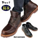 セール ブーツ メンズ 防水 レインシューズ メンズ 雨靴 スノー レイン スニーカーブーツ 防水 防滑 防寒 カジュアルブーツ