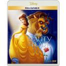 新品送料無料  美女と野獣 MovieNEX [ブルーレイ+DVD] [Blu-ray] DISNEY/ディズニー/子供/キッズ