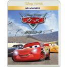 1803 初回限定リバーシブルジャケ カーズ/クロスロード MovieNEX ブルーレイ+DVD+デジタルコピー(クラウド対応)+MovieNEXワールド(Blu-ray)DISNEY/ディズニー