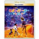 送料無料 リメンバー・ミー Blu-ray+DVD+デ...