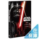 1712 新品送料無料 スター・ウォーズ オリジナル・トリロジー DVD-BOX 3枚組 (初回生産限定)スターウォーズ STAR WARS
