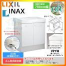 ★[FTVN-753:VP1W] INAX オフト 化粧台のみ 750mm 扉タイプ 洗面台 条件付送料無料