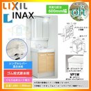 [FTVN-604:VP1W+MAJX-602TZPU] INAX オフト 洗面化粧台 600mm 扉タイプ 洗面台 条件付送料無料
