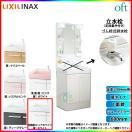 [FTVN-603:VP1W+MFTX-601YF] INAX オフト 洗面化粧台 600mm 扉タイプ 洗面台 条件付送料無料