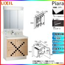 [AR1H-755SY:LD2H+MAR1-753TXJU] INAX ピアラシリーズ 洗面化粧台セット 750mm 引出タイプ 洗面台 条件付送料無料