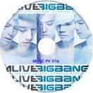 【韓流DVD】BIGBANG ビッグバン【 BIGBANG MUSIC PV 37曲 】PV COLLECTION ★G-DRAGON / SOL / T.O.P / D-LITE / V.I