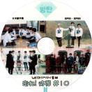 【韓流DVD】BTS 防弾少年団【 走れ!バンタン(防弾)#10 】EP51~EP55 ★バラエティー番組収録DVD★バンタン