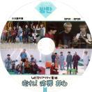 【韓流DVD】BTS 防弾少年団【 走れ!バンタン(防弾)#6 】EP31~EP35 ★バラエティー番組収録DVD★