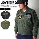 50%OFF!! (アビレックス) AVIREX アヴィレックス L-2 マテリアル コマンド ジャケット ライト フライトジャケット MA-1 薄手春夏用