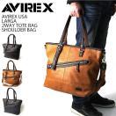(アビレックス) AVIREX アヴィレックス ラルガ(LARGA)2WAY トートバッグ ショルダーバッグ