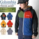 (コロンビア) Columbia フロックス ジャケット マウンテンパーカ マンパ フルジップ パーカー メンズ