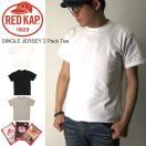 (レッドキャップ) RED KAP Single Jersey 2パック Tシャツ クルーネック Tシャツ カットソー ショートスリーブ 無地
