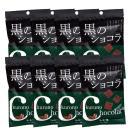 黒のショコラ40gx4袋KCC4(コーヒー味・加工黒糖菓子)・琉球黒糖【DM便】