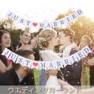 結婚式 記念写真 ウエディングガーランド JUST MARRIED 前撮り 記念撮影