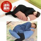 抱き枕 授乳クッション 妊婦 シムスの姿勢をサポート マルチに使える ベビー&ママクッション