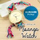 ミサンガウォッチ ブレスレット風 腕時計 ファッションウォッチ レディース おしゃれ