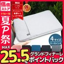 ノート パソコン ケース PC ケース バッグ ...