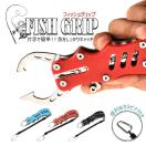 ミニ フィッシュキャッチャー 小型 フィッシュグリップ 魚掴み 魚 釣り ステンレス 軽量 コンパクト
