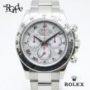 ロレックス ROLEX メンズ時計 デイトナ 116509 K18WG(ホワイトゴールド) メテオライト文字盤 中古
