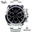 ロレックス ROLEX メンズ時計 デイトナ 116520 ステンレス 黒文字盤 中古