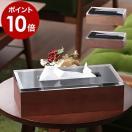 ティッシュケース ティッシュボックス ( Dix W Tissue box ディスダブリュー )