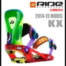 RIDE ライド ビンディング スノーボード KX