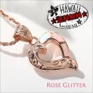 ハワイアンジュエリー ネックレス ピンク オパール ハート ネックレス チェーン付 送料無料 マイレコレクション BOX付き