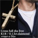 ネックレス メンズ 金 18K ゴールド 十字架 クロス フル ダイヤモンド チェーン 18金 シンプル