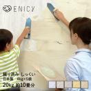 日本製 練り済み 漆喰 20kg 約10畳分 | 室...