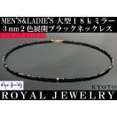 K18 メンズ ネックレス 3mm ブラックスピネルカラー スワロフスキー R  クリスタル  レディース 18k ブランド 18金