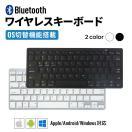 ワイヤレス キーボード パソコン Bluetooth...