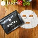 メンズコスメ シートマスク メンズ 25枚入 シートパック 人気 日本製 メンズマスク マスク 化粧品 化粧水 コラーゲン オールインワン ヒアルロン酸 MEN  保湿