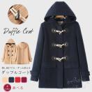 【ティーンズファッション】中学生の女の子におすすめのあっか冬アウター・コートは?