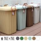 (アウトレット セール)ペールペール PALE×PALE ゴミ箱 全6色 IWLY4010 スパイス SPICE(送料無料)