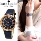 ケイトスペード レディース 腕時計 KSW1027 ピンクゴールド/ネイビーレザー
