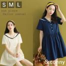 2019【可愛い夏コーデ】オシャレ中学生女子におすすめのファッションは?