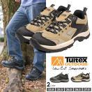TULTEX OUTDOOR 撥水機能 アウトドアシューズ トレッキングシューズ メンズ ローカット 4e ハイキングシューズ メンズ 登山靴 TEX-932