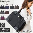 ビジネスバッグ 通勤バッグ レディース A4 B4 ボストンバッグ 女性用 通勤 出張 旅行 ギフト 大容量 Fiorire フィオリーレ