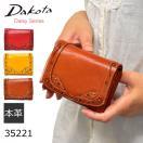 Dakota ダコタ 財布 レディース 二つ折り財布 デイジー