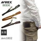 AVIREX アヴィレックス バイドシリーズ ウォレットチェーン 革 ウォレットコード メンズ 財布 さいふ サイフ レザー 本革 牛革 アビレックス 人気