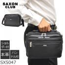 ショルダーバッグ 横 メンズ 斜めがけ レザー 革 本革 2wayバッグ セカンドバッグ SAXON CLUB