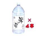 米の雫 本格米焼酎 25度 5000ml 1ケース(4本) ペットボトル 熊本県 山都酒造