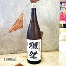 御歳暮 お歳暮 日本酒 獺祭 だっさい 純米...