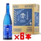 松竹梅 白壁蔵 澪 宝酒造 5度 750ml 6本セ...