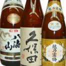 日本酒 飲み比べ ギフト 日本酒セット 新潟銘酒3本セット 越乃寒梅 久保田(千寿) 八海山(本醸) gift
