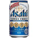 【発泡酒】3ケースまで同梱可★アサヒ スタイルフリー パーフェクト 350ml 1ケース24本入(350缶)アサヒビール