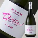 ちえびじん 純米吟醸 山田錦 720ml (日本酒/中野酒造/大分県)
